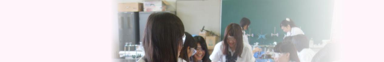 自治会など本校生14人が岩手県の被災地を訪問